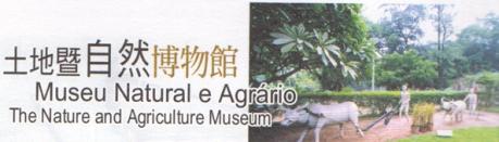 Museu Natural e Agrário I