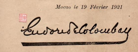 Silhouettes D´Asie Eudore Colomban 1921 Assinatura do autor