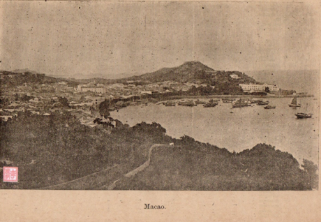 Silhouettes D´Asie Eudore Colomban 1921 MACAO