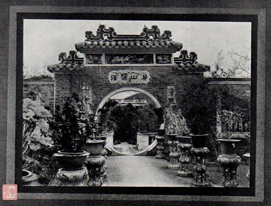 Souvenir de Macau 1910 jardim Chinez