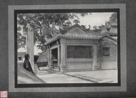 Souvenir de Macau 1910 Pagode da Barra