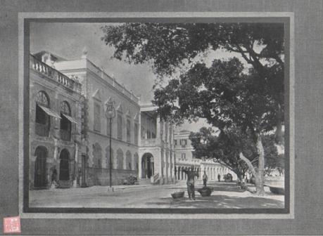 Souvenir de Macau 1910 Palácio das Repartições