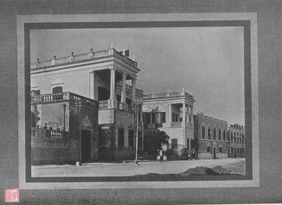 Souvenir de Macau 1910 Palácio do Governo