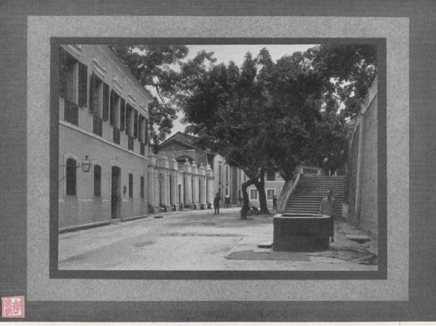 Souvenir de Macau 1910 Rua de S. Lourenço I