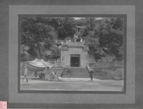 Souvenir de Macau 1910 Um Templo Chinez - Barra