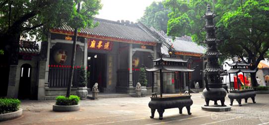 Templo Lin Fong 2015