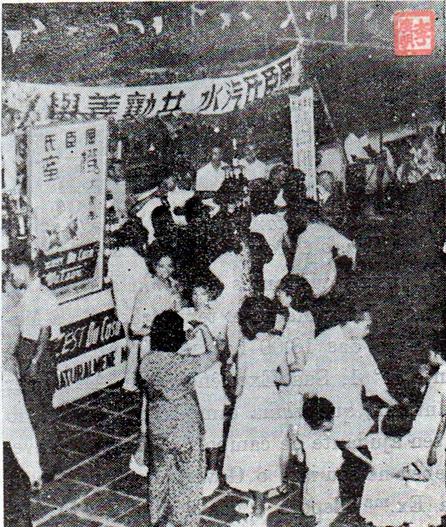15JUN1954 n.º 21 - Arraial Sto António V