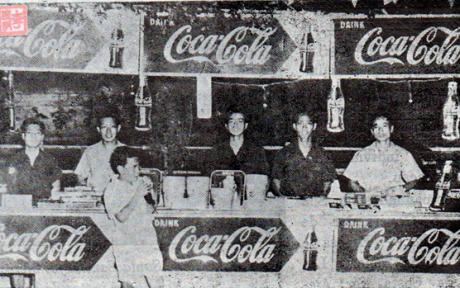 15JUN1954 n.º 21 - Arraial Sto António VI