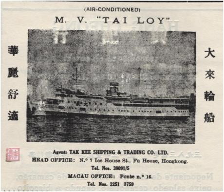 ANÚNCIO -TAI LOY ANUÁRIO 1956