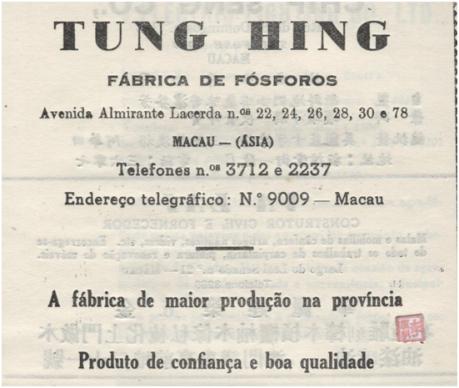 ANÚNCIO TUNG HING ANUÁRIO 1956