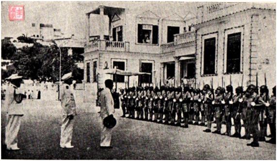 DESFILE MILITAR 20JUN1952 I