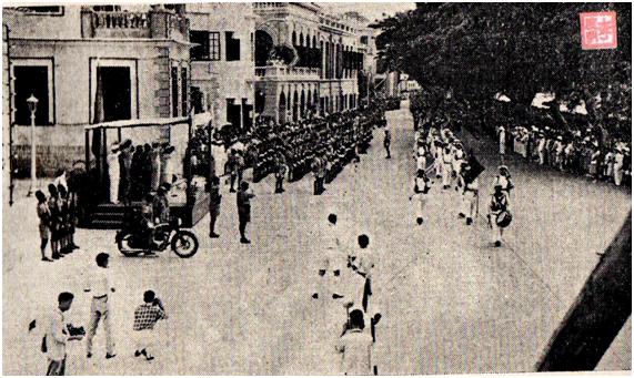 DESFILE MILITAR 20JUN1952 XII