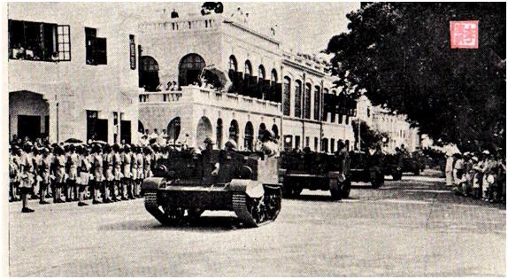 DESFILE MILITAR 20JUN1952 XIII