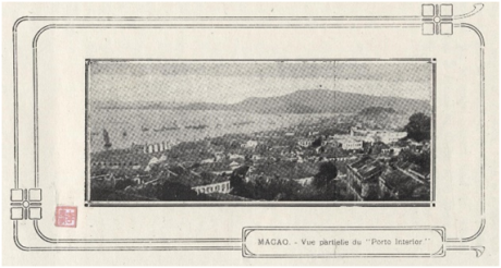 MACAO Vue partielle du Porto Interior
