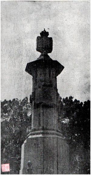 Monumento da Vitória 1927