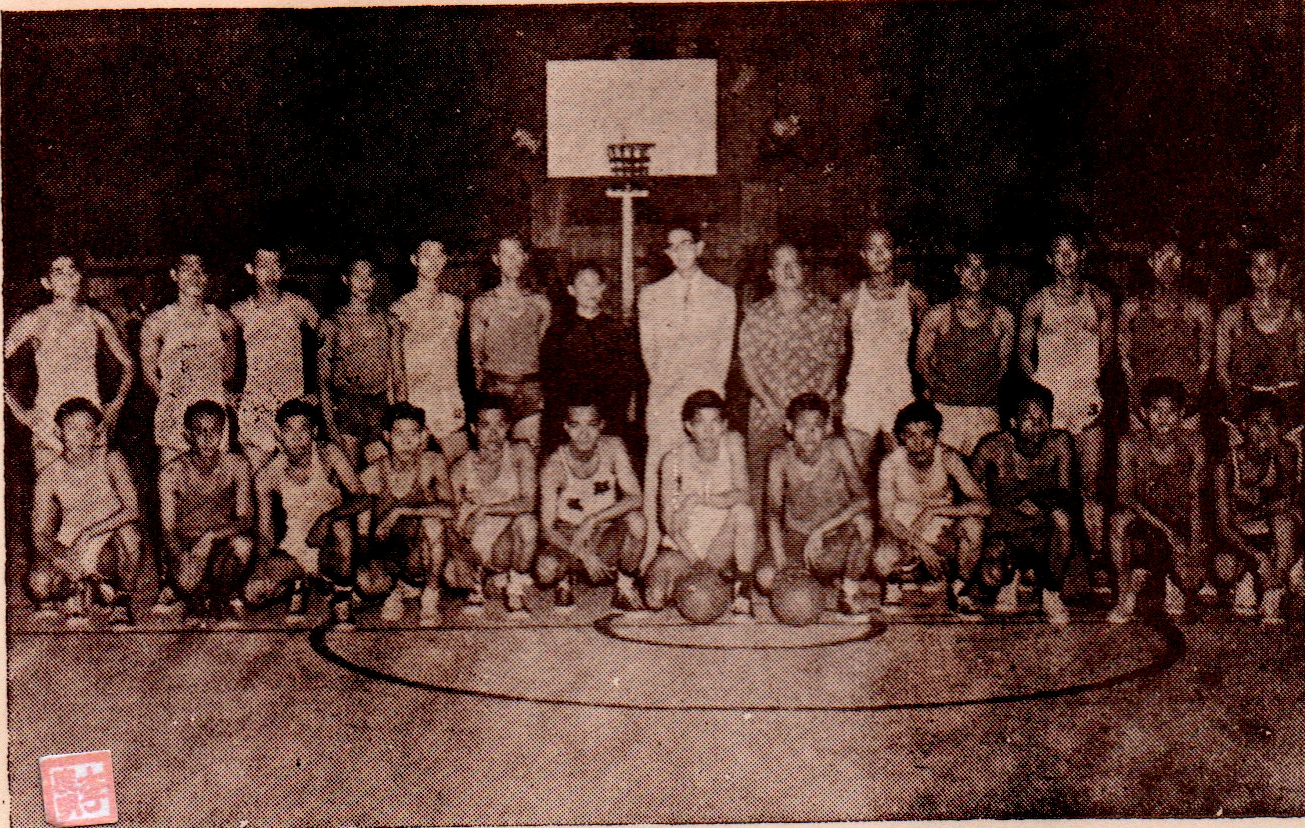 MOSAICO IV 21-22 1952 Jogo Basquetebol I