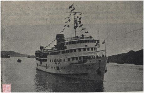 Navio Tai Loy MOSAICO II-9 1951