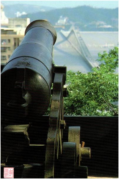 POSTAL DST 1986 Forte do Monte - Canhão