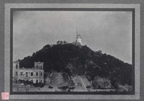Souvenir de Macau 1910 Guia e o Farol
