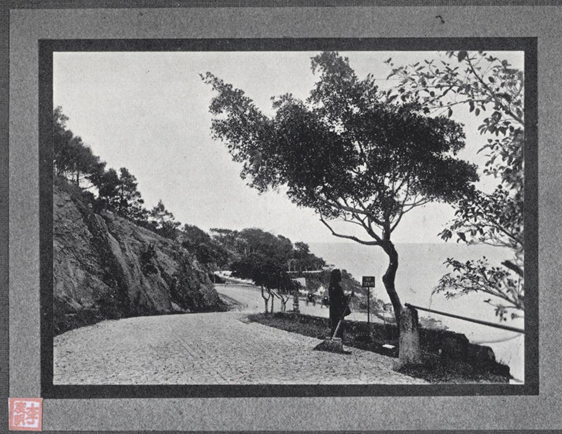 Souvenir de Macau 1910 Praia da Guia