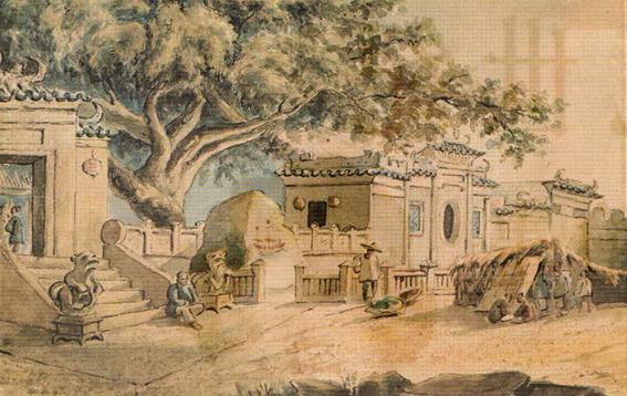 Templo de A-Má Marciano A. Baptista