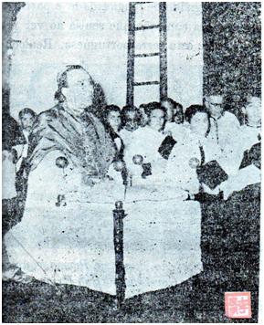 4JUL54 Chegada do Bispo IV MACAU BI II-23 15-07-54