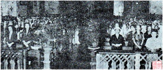 4JUL54 Chegada do Bispo V MACAU BI II-23 15-07-54