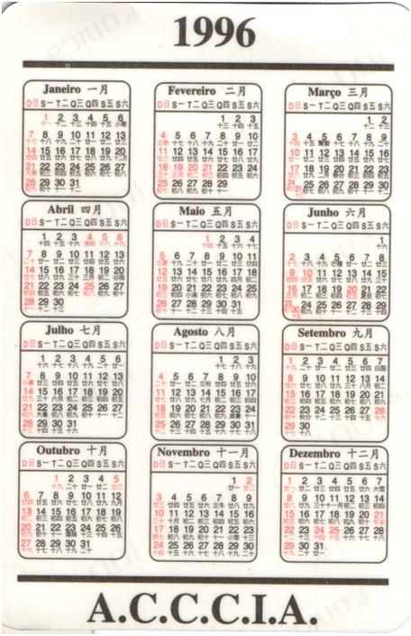 CALENDÁRIO ACCCIA 1996 verso