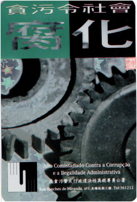 CALENDÁRIO ACCCIA 1996