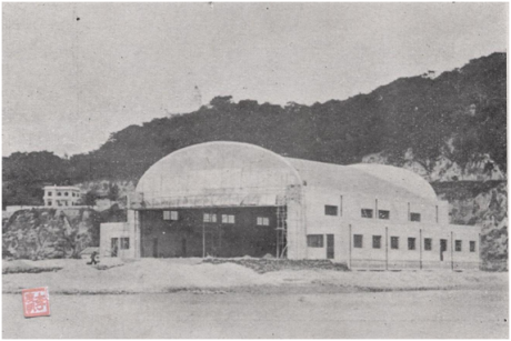 HANGAR Porto Exterior (1940)