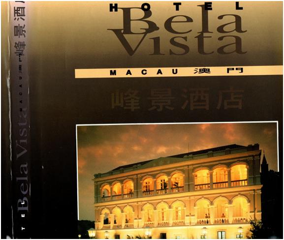 Hotel Bela Vista CAPA