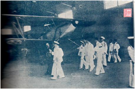 Inauguração Hangar Porto Exterior 1940