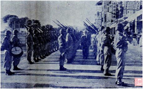 MOSAICO II-12 -1951 GEN Joaquim PInto Monteiro II