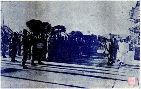 MOSAICO II-12 -1951 GEN Joaquim PInto Monteiro