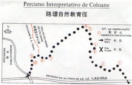 PLANFLETO - Percurso interpretativo