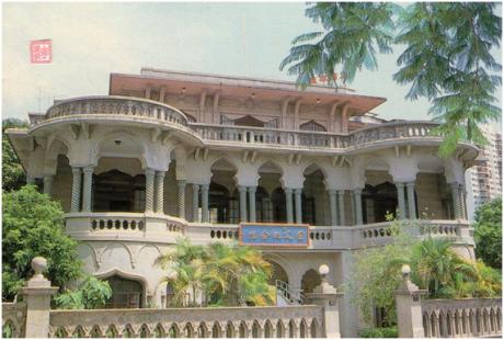 POSTAL - Casa Memorial Sun Yat Sen 1986