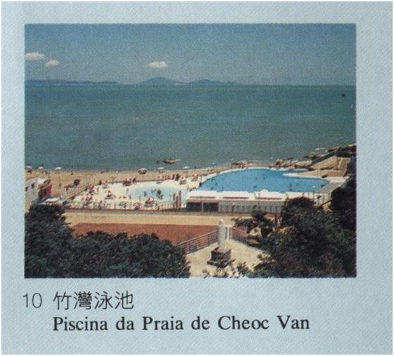 FOLHETO TURÍSTICO ROTEIRO 10 Praia Cheoc Van