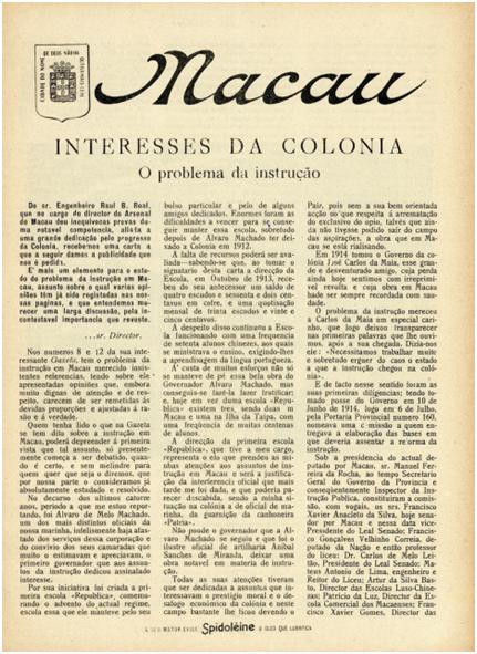GAZETA COLÓNIAS I-15 15-12-1924 - O PROBLEMA DA INSTRUÇÃO I