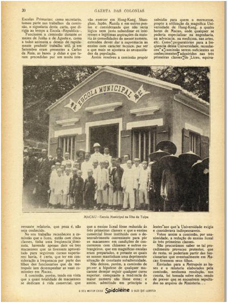 GAZETA COLÓNIAS I-15 15-12-1924 - O PROBLEMA DA INSTRUÇÃO III
