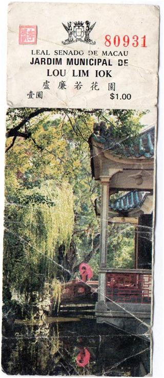Jardim Lou Lim Ioc bilhete