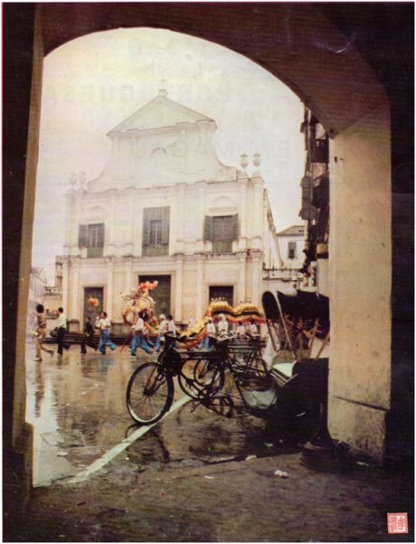 MACAU B. I. T. XIV 3-4,MAR-ABR,1979 CONTRACAPA DRAGÂO