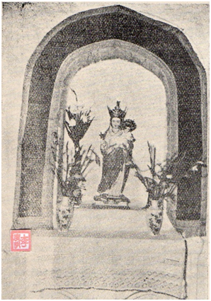MBII-1 15AGO1953 Altar Lateral Capela da Guia