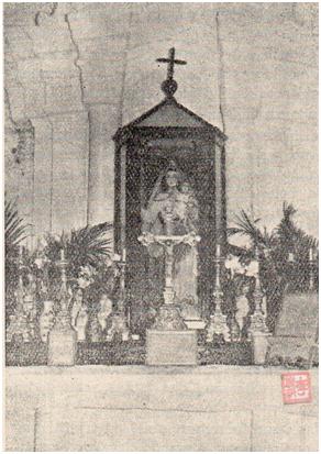 MBII-1 15AGO1953 Altar Mor Capela da Guia