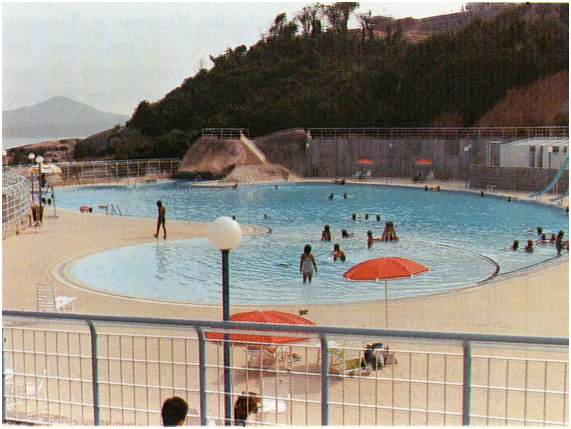 NAM VAN n.º 16 1985 Picina Cheoc Van