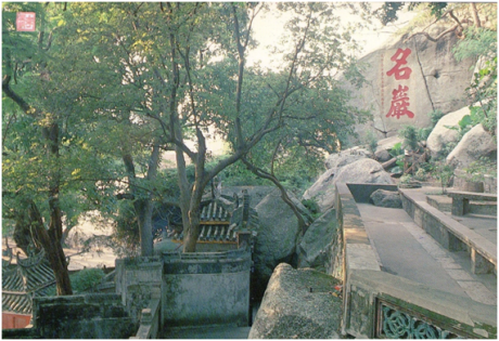 POSTAL FAmoso Rochedo Templo da Barra Sem data
