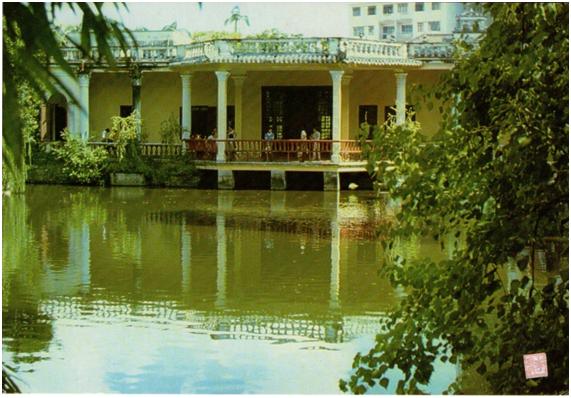 POSTAL - Jardim Lou Lim Ioc 1984