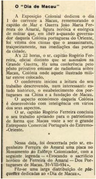 ULTRAMAR Dia de Macau 1 de Setembro de 1934