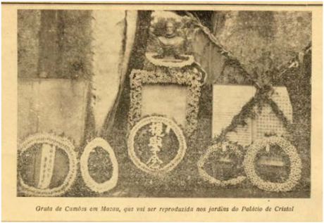 ULTRAMAR n.º 1 p.5 - Gruta de Camões