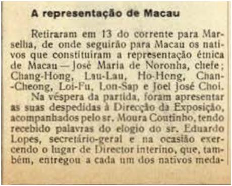 ULTRAMAR n.º 14 p.7 - A representação de Macau I