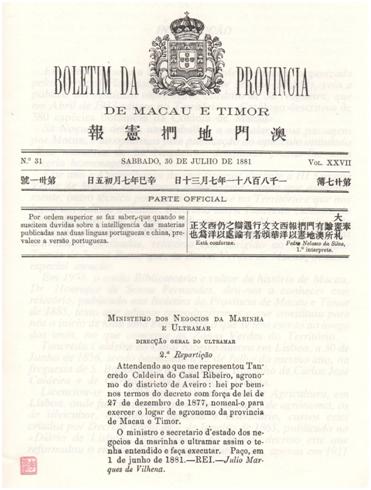 A Arborização em Macau B.O. Macau e Timor 1881